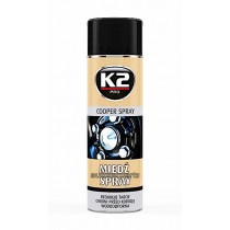 K2 PRO Copper Spray Χαλκού 400 ML